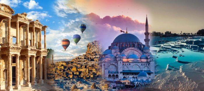 Стамбул — Турция