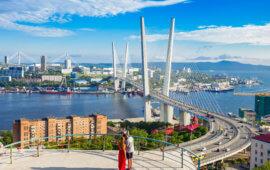 Знакомьтесь, Владивосток!